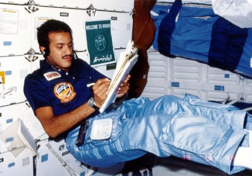 Arab Astronaut