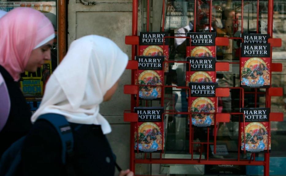 No Harry Potter
