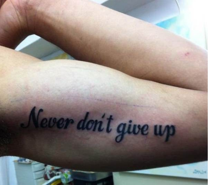 So Always Give Up